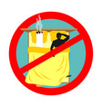 forbidden to smoke in bed red sign prohibiting vector image