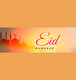 beautiful eid mubarak banner or header design vector image