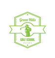 golf school logo emblem with golfer vector image