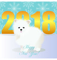happy new year card with spitz vector image vector image