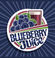 logo for blueberry juice vector image
