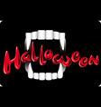 vampire teeth on a dark background holiday vector image