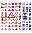 big traffic signs set vector image vector image
