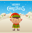 cute cartoon elf character merry christmas vector image vector image