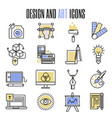 design and art icons in flat design artistic vector image vector image