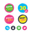 human person and share icons speech bubble vector image vector image