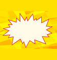 yellow pop art background comics bubble vector image vector image