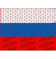 brick wall russia vector image vector image