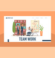 business investment project flat webpage vector image vector image
