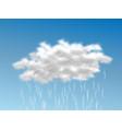 cloud realistic 4 vector image vector image