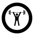 man uping weight black icon in circle vector image vector image