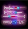 set glow medical syringes with blood vector image