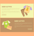 baby clothes text sample set vector image
