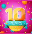 ten years anniversary celebration design banner vector image