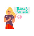 thanks for 3000 blogger doodle happy character vector image vector image