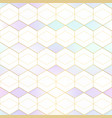 abstract white mosaic seamless texture vector image