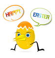 happy egg vector image vector image
