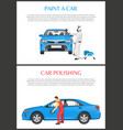 poshing and paint a car color vector image