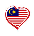 love malaysia emblem colored vector image vector image