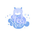 sleep well positive quote hand wriiten lettering vector image vector image