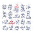 set of 20 hand lettering inscription text vector image vector image