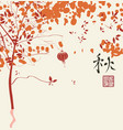 fall landscape with tree with yellowed foliage vector image vector image