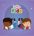 happy little kids characters vector image