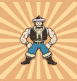 mongolian man cartoons character cartoon vector image