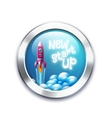 New project start up button vector image