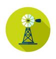 wind pump flat icon vector image