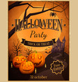 halloween party trick or treat vector image vector image
