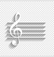 music violin clef sign g-clef white icon vector image