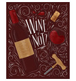 poster wine not red vector image