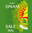 kathakali face with heavy crown for festival of vector image vector image