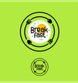 logo breakfast cafe snack emblem fork spoon vector image