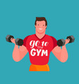 man with dumbbells in his hands gym cartoon vector image vector image