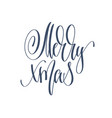 merry xmas - hand lettering inscription text to vector image vector image