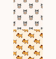 moo and dog seamless pattern vector image