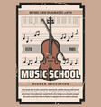 music and dramatic arts education school vector image vector image