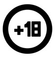 plus eighteen 18 black icon in circle vector image