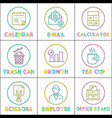 calendar and e-mail icons set vector image