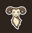 head of a mutton vector image
