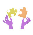 cartoon human hands holding puzzle pieces with vector image