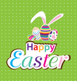 Easter bunny with colorful egg Little gift at vector image vector image