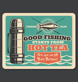 fishing club retro card with badge of fish and rod vector image vector image