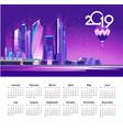 2019 moscow city calendar vector image vector image