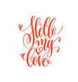 hello my love - hand lettering love quote to vector image vector image