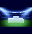 sport pedestal on stadium winners podium vector image vector image