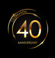 template 40 years anniversary vector image vector image