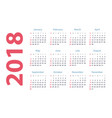 Calendar for 2018 starts sunday calendar
